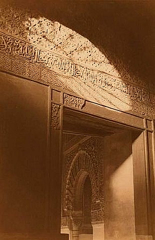 Alhambra de Granada, 22 de octubre de 1992